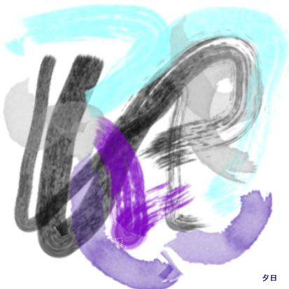 Pictureb2