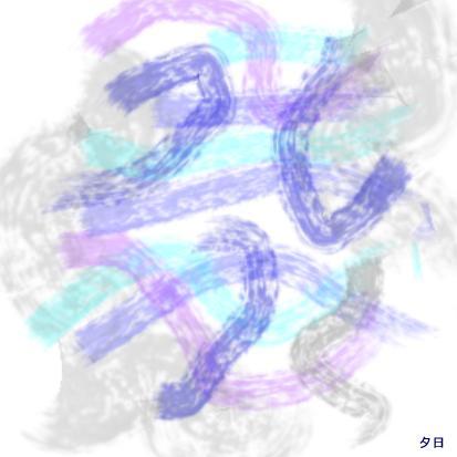Pictureblogb24