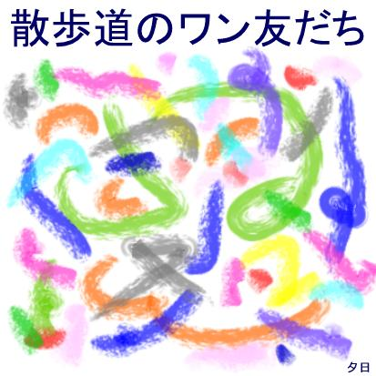 Pictureblogb16