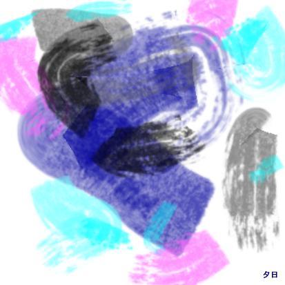 Pictureblogb45