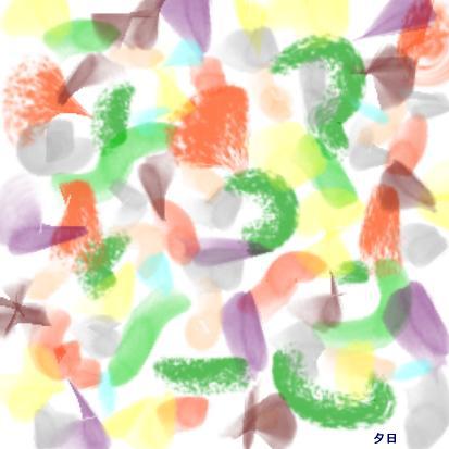 Pictureblogb48