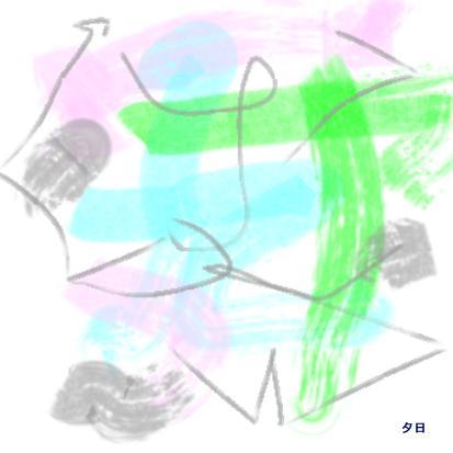 Pictureblogb64