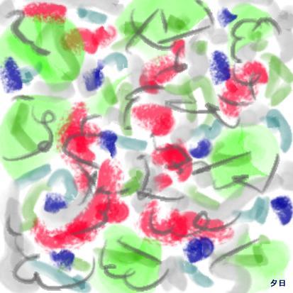 Pictureblogb66
