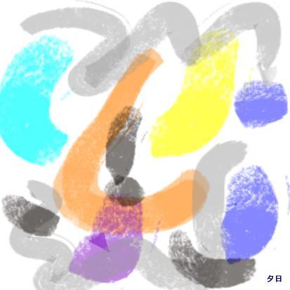 Pictureblogb92