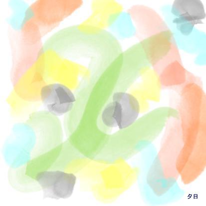 Pictureblogb44