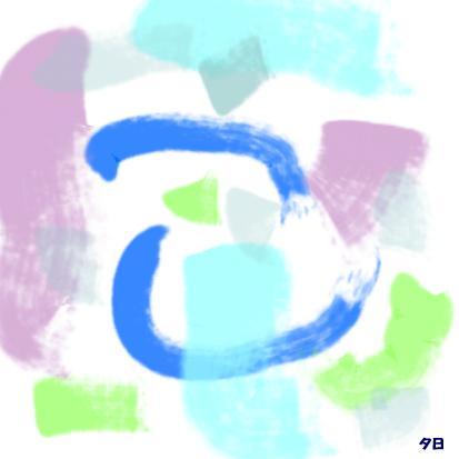 Pictureblogd96