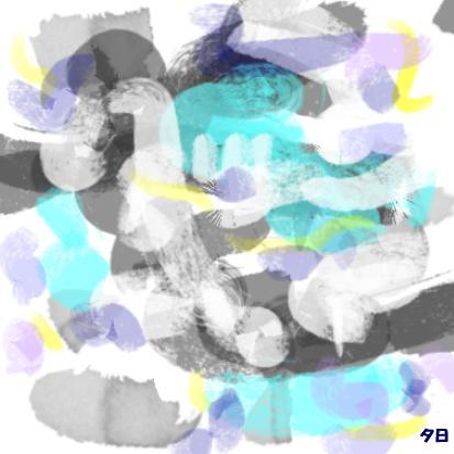 Pictureboge12