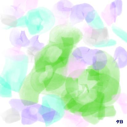 Pictureboge41