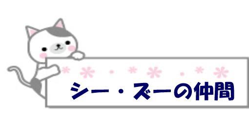 Picturefr_2