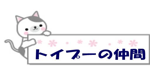 Picturefr_4