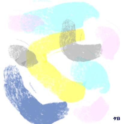 Pictureblogd56