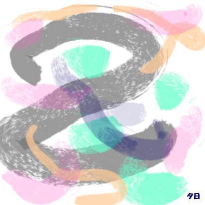 Pictureblogd13