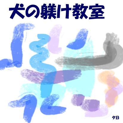 Blogpicturef30