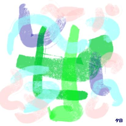 Blogpicturef31