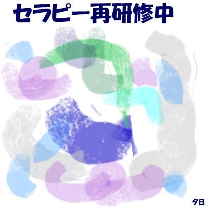 Blogpicturef34mix