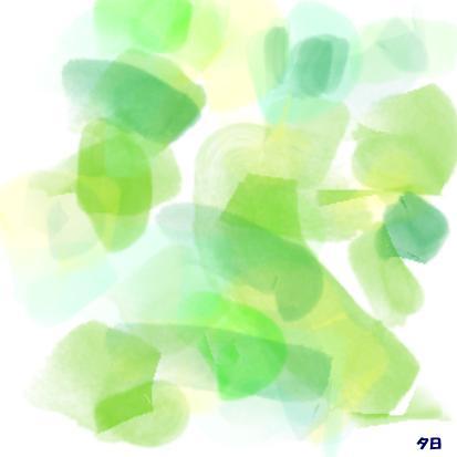 Pictureboge11