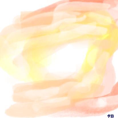 Pictureblogd86