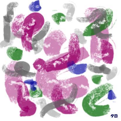 Blogpicturef52