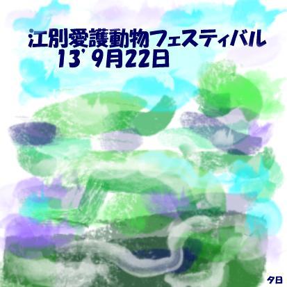 Pictureblogd88_2