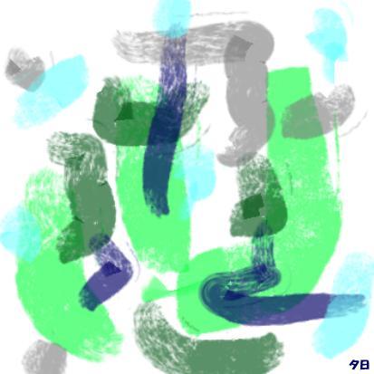 Pictureboge42