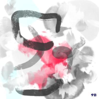 Pictureblogd37_2