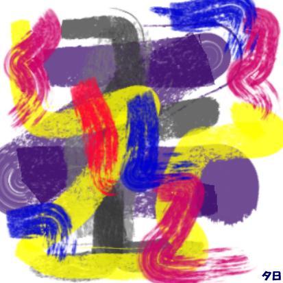 Blogpicturef81