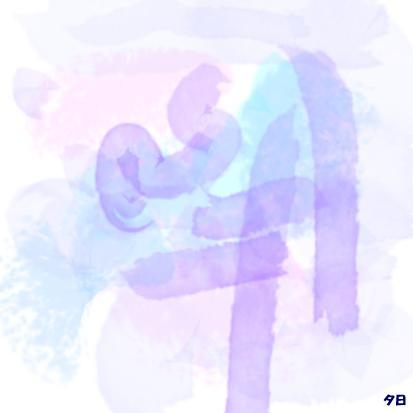 Pictureboge76