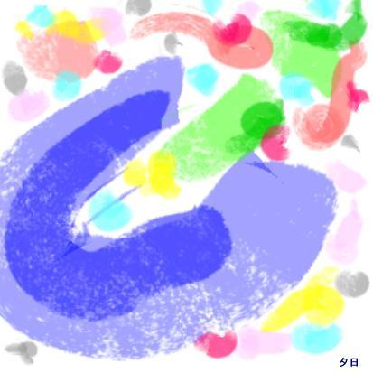 Pictureblogb50